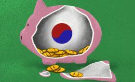 Citing Executive Embezzlement, Korean Crypto Exchange Declares Bankruptcy   Bitcoin Magazine