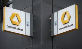 German finance minister not pushing for merger