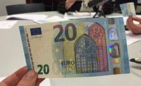 Central Bank stops printing euro bank notes