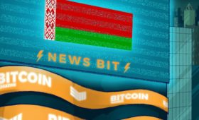 Belarus Could Get a Nuclear-Powered Bitcoin Mining Center | Bitcoin Magazine