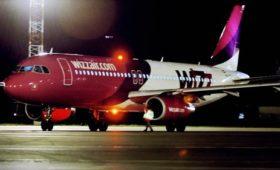 Wizz Air sees full-year profit in upper-half of range