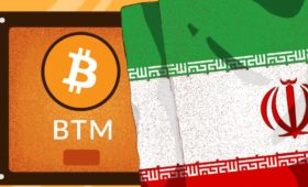 Iran's First Ever Bitcoin ATM Unveiled in Tehran | Bitcoin Magazine
