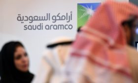 Saudi Aramco bond sale attracting record demand: source