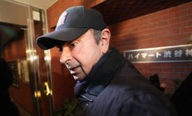 Ghosn to walk free again after posting $4.5m bail