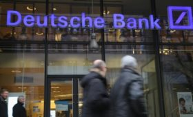 Deutsche-Commerzbank merger talks expected to fail