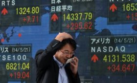 Japan business confidence drops in April – Tankan