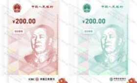 Digital Yuan Recipient Says Chinese CBDC Is 'Just Like Using Alipay'