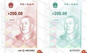 Digital Yuan Recipient Says Chinese CBDC Is 'Just Like Using Alipay'