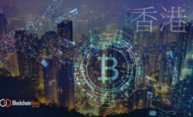 Hong Kong Slams Door on Retail Trading — Plans to Regulate Cryptocurrency Markets