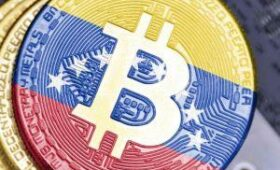 Venezuela Paying Iranian, Turkish Companies in Bitcoin – Report