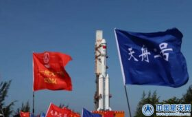 Chinese Long March rocket launches oceanography satellite