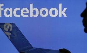 Facebook loses challenge to data regulator inquiry