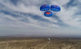Blue Origin Targets NET 20 July for First Crewed New Shepard Flight