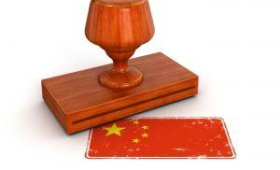 Beijing Court to Create Property Right Framework for 'Digital Currencies'